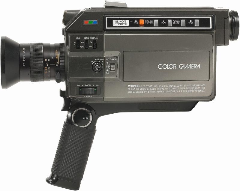 camcorder8246159.jpg